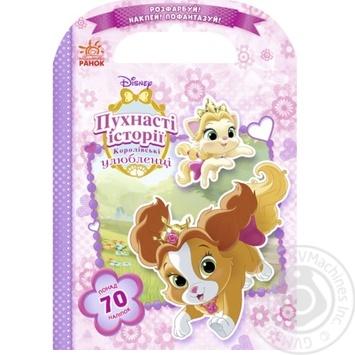 Disney Paint, stick, dream Book - buy, prices for Novus - image 2