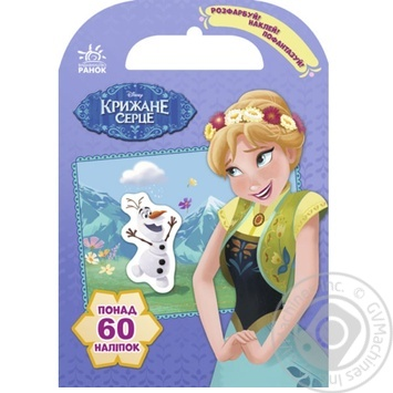 Disney Paint, stick, dream Book - buy, prices for Novus - image 4