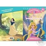 Книга-развивайка Disney Принцесса. Учим цифры