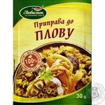 Spices Lyubystok to pilaf 30g