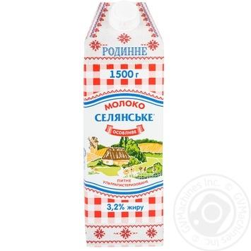 Молоко Селянское Особое ультрапастеризованное 3.2% 1500г