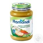 Hamanek turkey with baked vegetables and rice pure 190g