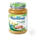 Hamanek tuna with vegetables and potatoes pure 190g
