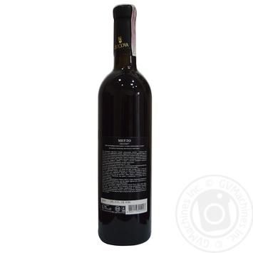 Вино Cricova Мерло червоне напівсолодке 9-13% 0,75л - купити, ціни на МегаМаркет - фото 2