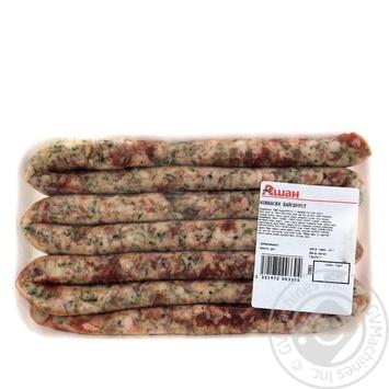Weisvoort Grilled Sausages