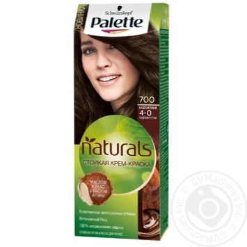Color Palette Fitolinia chestnut for hair