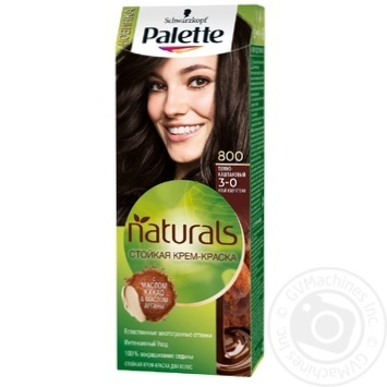 Color Palette Fitolinia dark chestnut for hair