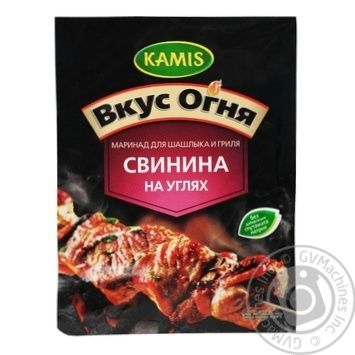 Spices Kamis to the shashlick 20g - buy, prices for Novus - image 1
