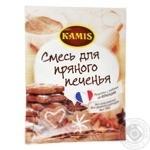 Kamis for baking cookies blend 20g