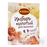 Имбирь молотый Kamis 13г
