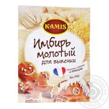 Імбир мелений Kamis 13г - купити, ціни на Novus - фото 1