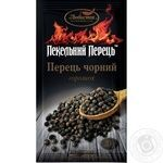 Spices black pepper Lyubystok pea 20g