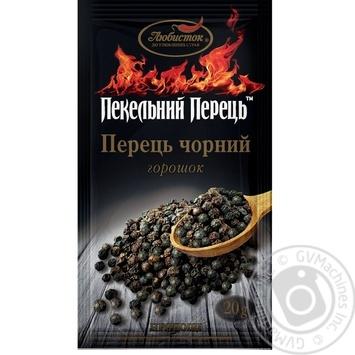 Перец черный Любисток горошек 20г