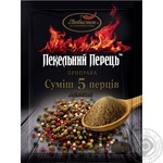 Spices Lyubystok Pepper mix ground 30g