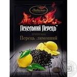 Перец Любисток Адский перец лимонный 30г