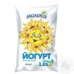 Йогурт Молокія Сонечко белый питьевой 1.6% 900г