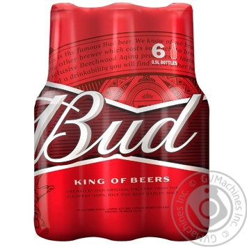 Bud Lager Beer 5% 6*0,5l glass