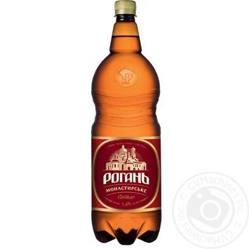 Пиво Рогань Монастырское светлое 2л