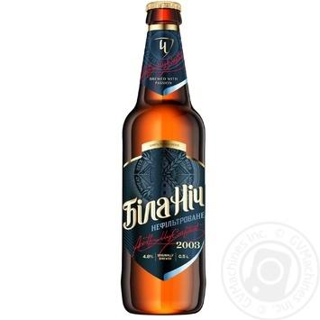 Пиво Черниговское Белая Ночь тёмное нефильтрованное 0,5л стекло - купить, цены на Novus - фото 1