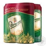 Staropramen Blonde Beer 4*0,5l can