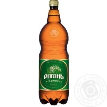 Пиво светлое Рогань Традиционное 2л