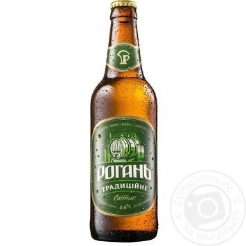 Пиво Рогань Традиционное светлое 0,5л стекло
