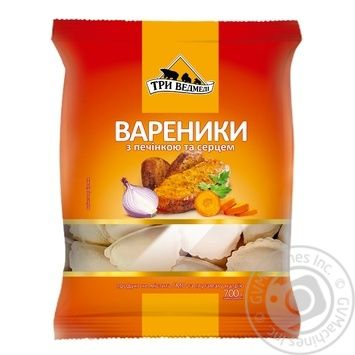 Three Bears Varenyky with liver and heart 700g