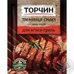Смесь специй ТОРЧИН® Тайна вкуса для мяса-гриль 25г - купить, цены на Novus - фото 1