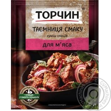Смесь специй ТОРЧИН® Тайна вкуса для мяса 25г - купить, цены на Novus - фото 1
