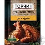 Приправа Торчин Тайна вкуса для курицы 25г - купить, цены на Novus - фото 1