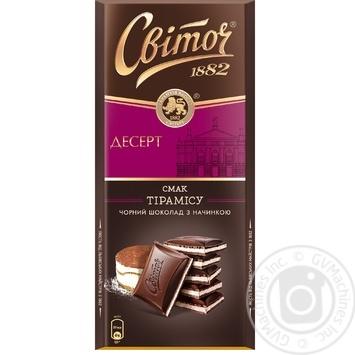 Шоколад Свиточ Дессерт вкус Тирамису черный 85г
