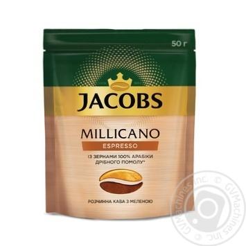 Кофе Jacobs Milicano Эспрессо растворимый 50г