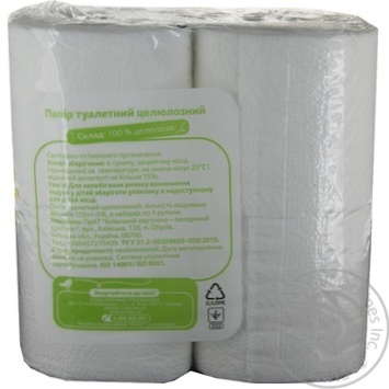 Auchan Toilet Paper Two-Layer Cellulose White 4pcs - buy, prices for Auchan - photo 2