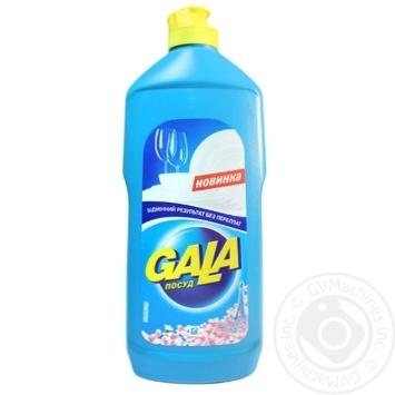 Жидкость для мытья посуды Gala Парижский аромат 500мл - купить, цены на Фуршет - фото 1