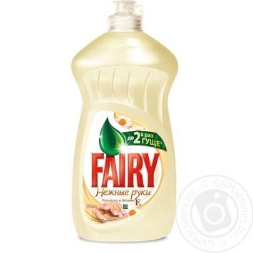 Засіб для миття посуду Fairy Ромашка та вітамін Е 500мл - купити, ціни на Метро - фото 1