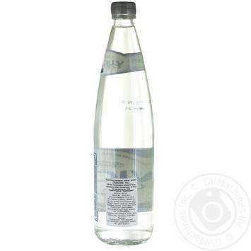 Вода Vichy Celestins минеральная газированная 0,75л - купить, цены на Ашан - фото 2