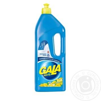 Средство для мытья посуды Gala Лимон 1000мл - купить, цены на Фуршет - фото 1