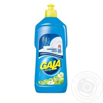 Жидкость для мытья посуды Gala Яблоко 500мл - купить, цены на Фуршет - фото 1