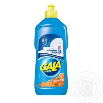 Жидкость для мытья посуды Gala Апельсин 500мл