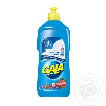 Средство для мытья посуды Gala Ягоды 500мл