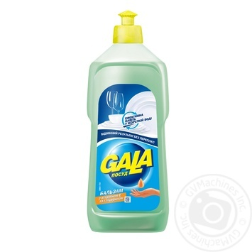 Gala With Witamin E Balsam Dishwashing Liquid 500ml - buy, prices for Furshet - image 1
