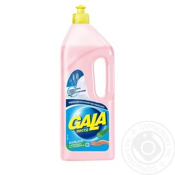 Засіб для миття посуду Gala для ніжних рук з гліцерином і алое вера 1000мл - купити, ціни на Novus - фото 1