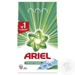 Порошок пральний Ariel Автомат Гірське джерело 2,5кг