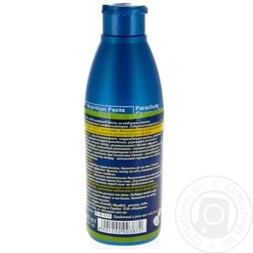 Parachute Coconut Oil 100ml - buy, prices for Novus - image 2