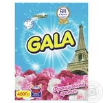 Laundry detergent powder Gala 3in1 French Aroma for hand laundry 400g