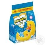 Стиральный порошок Galinka для детского белья 4500г
