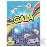 Порошок стирал Gala Лаванда и ромашка цвет/вещ авт 400г