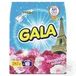 Порошок стиральный Gala Французский аромат автомат 2кг