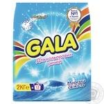 Порошок стирал Gala Морская свежесть цвет/вещ авт 2кг
