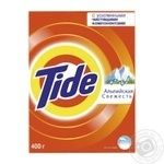 Laundry detergent powder Tide Alpine fresh for hand laundry 400g